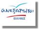 «Νησιωτική Ανατροπή» στηρίζει η συντονιστική των ΑΝ.ΕΛ Λέρου!